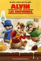 Alvin and the Chipmunks - French Movie Poster (xs thumbnail)