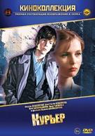 Kuryer - Russian Movie Cover (xs thumbnail)