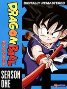 """Dragon Ball"" - DVD movie cover (xs thumbnail)"