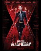Black Widow - Mexican Movie Poster (xs thumbnail)