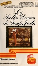 I Løvens tegn - French VHS cover (xs thumbnail)