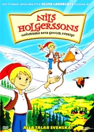 """""""Nirusu no fushigi na tabi"""" - Swedish DVD movie cover (xs thumbnail)"""