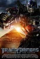 Transformers: Revenge of the Fallen - Danish Movie Poster (xs thumbnail)