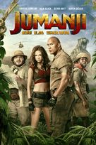 Jumanji: Welcome To The Jungle - Argentinian Movie Cover (xs thumbnail)