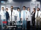 """Mucize Doktor"" - Turkish Movie Poster (xs thumbnail)"