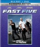 Fast Five - Blu-Ray cover (xs thumbnail)