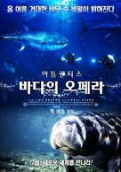 Atlantis - South Korean Movie Poster (xs thumbnail)