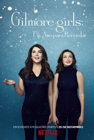 Gilmore Girls: A Year in the Life - Brazilian Movie Poster (xs thumbnail)
