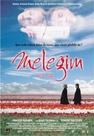 Mon ange - Turkish poster (xs thumbnail)