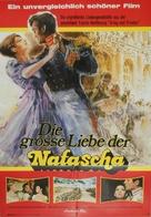 Voyna i mir II: Natasha Rostova - German Movie Poster (xs thumbnail)