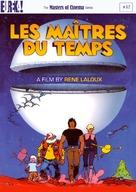 Les maîtres du temps - British DVD cover (xs thumbnail)