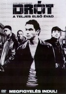 """The Wire"" - Hungarian DVD cover (xs thumbnail)"