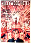 Hollywood Hotel - French Movie Poster (xs thumbnail)
