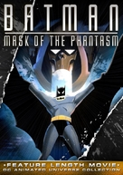 Batman: Mask of the Phantasm - DVD cover (xs thumbnail)
