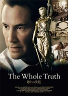 The Whole Truth - Japanese Movie Poster (xs thumbnail)