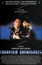 Sibirskiy tsiryulnik - Russian Movie Poster (xs thumbnail)