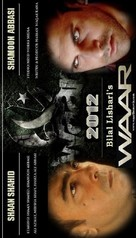 Waar - Pakistani Movie Poster (xs thumbnail)