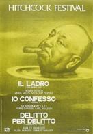 The Wrong Man - Italian Combo poster (xs thumbnail)