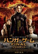 The Hunger Games: Mockingjay - Part 1 - Japanese Movie Poster (xs thumbnail)