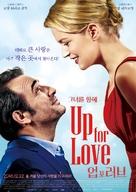 Un homme à la hauteur - South Korean Movie Poster (xs thumbnail)