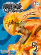 """Naruto: Shippûden"" - DVD movie cover (xs thumbnail)"