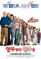 Cheaper by the Dozen - South Korean Movie Poster (xs thumbnail)