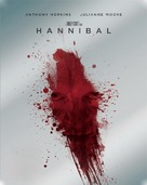 Hannibal - German Movie Cover (xs thumbnail)