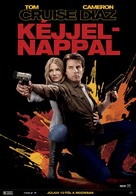 Knight and Day - Hungarian Movie Poster (xs thumbnail)