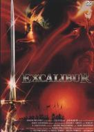 Excalibur - German Movie Cover (xs thumbnail)