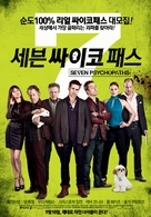Seven Psychopaths - South Korean Movie Poster (xs thumbnail)