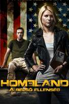 """Homeland"" - Hungarian Movie Cover (xs thumbnail)"