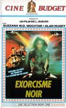 Ratu Ilmu Hitam 1981 Movie Posters