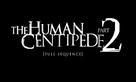 The Human Centipede II (Full Sequence) - Logo (xs thumbnail)