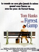 Forrest Gump - French Movie Poster (xs thumbnail)
