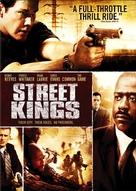 Street Kings - DVD cover (xs thumbnail)