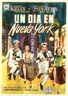 On the Town - Spanish Movie Poster (xs thumbnail)