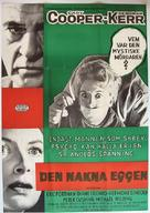 The Naked Edge - Swedish Movie Poster (xs thumbnail)