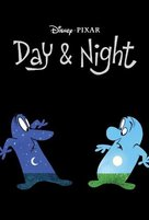 Day & Night - DVD cover (xs thumbnail)
