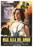 The Runner Stumbles - Spanish Movie Poster (xs thumbnail)