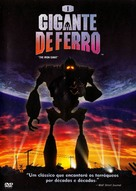 The Iron Giant - Brazilian DVD cover (xs thumbnail)