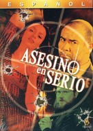 Asesino en serio - Spanish Movie Cover (xs thumbnail)