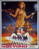 E tu vivrai nel terrore - L'aldilà - Pakistani Movie Poster (xs thumbnail)