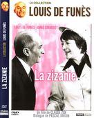 Zizanie, La - French Movie Cover (xs thumbnail)