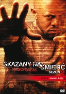 """Prison Break"" - Polish poster (xs thumbnail)"