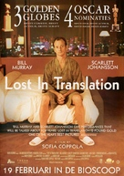 Lost in Translation - Dutch Movie Poster (xs thumbnail)