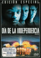 Independence Day - Mexican DVD cover (xs thumbnail)