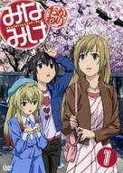 """""""Minami-ke: Okawari"""" - Japanese Movie Cover (xs thumbnail)"""