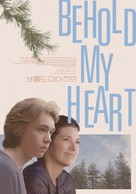 Behold My Heart - South Korean Movie Poster (xs thumbnail)