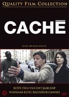 Caché - Dutch DVD cover (xs thumbnail)