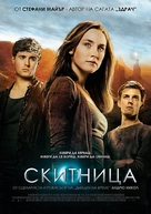 The Host - Bulgarian Movie Poster (xs thumbnail)